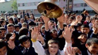 Photo of İlk ve orta dereceli okullarda ikinci dönemin ilk ders zili yarın çalacak
