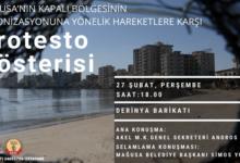 Photo of AKEL Kapalı Maraş ile ilgili gelişmeleri protesto edecek