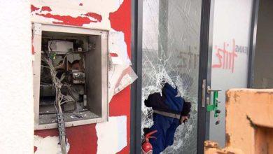 Photo of ATM'yi hava uçurup paraları çaldılar