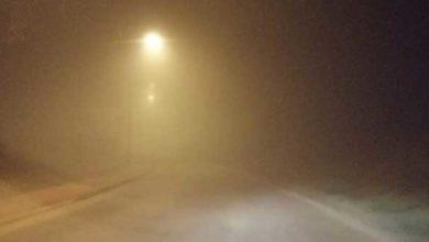 Photo of Dağyolu'nda yoğun sis var!