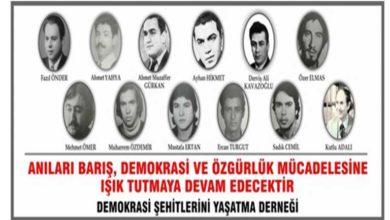 Photo of Demokrasi şehitleri cumartesi anılıyor