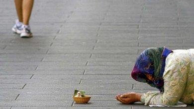 Photo of Türkiye'de bireysel yardım en çok dilencilere yapılıyor