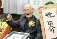 Photo of Dünyanın en yaşlı erkeği Japonya'da yaşıyor