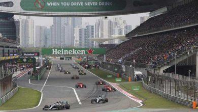 Photo of Koronavirüs nedeniyle Formula 1'in Çin etabı ertelendi