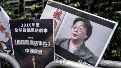 Photo of Çin, İsveç vatandaşı Gui Minhai'yi 'casusluk' suçlamasıyla 10 yıl hapis cezasına çarptırdı
