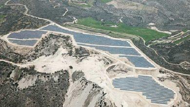 Photo of Kıbrıs'ın güneyindeki en büyük güneş parkı faaliyete geçti