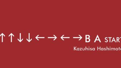 Photo of Meşhur hile kodunun mucidi Kazuhisa Hashimoto hayatını kaybetti