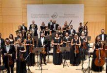Photo of Cumhurbaşkanlığı Senfoni Orkestrası'nın bu akşamki konseri iptal edildi