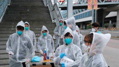 Photo of Yeni koronavirüs salgınına neden halen bir isim bulunamadı?