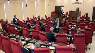 Photo of Cumhuriyet Meclisi Genel Kurulu toplantısı ertelendi