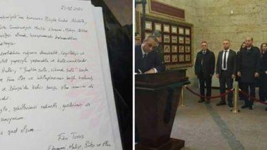 Photo of Cumhuriyet Meclisi Ekonomi, Plan ve Bütçe Komitesi üyeleri Anıtkabir'i ziyaret ettiler