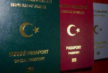 Photo of Türkiye'de 11 bin 27 kişinin pasaportundaki idari tedbir kaldırıldı