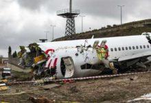 Photo of Sabiha Gökçen'deki uçak kazası nedeniyle ödenecek tazminata dair detaylar belli oldu