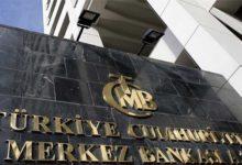 Photo of Türkiye Merkez Bankası'ndan faiz indirimi kararı