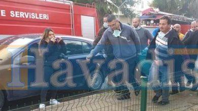 Photo of Yangın nedeni ile bir hasta hayatını kaybetti!