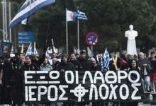 Photo of Göç İdaresi: Yunanistan Meriç'i geçenleri demir çubukla dövüp Türkiye'ye geri yolluyor