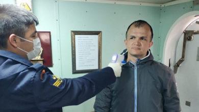 Photo of Güvenlik Kuvvetleri Komutanlığı'nda da tedbirler uygulanıyor