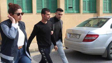Photo of İpek cezaevinde