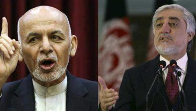 Photo of Afganistan'da rakip cumhurbaşkanlarından iki farklı yemin töreni