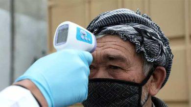 Photo of Afganistan'da koronavirüs nedeniyle 10 bin mahkum serbest bırakılacak