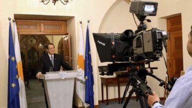 Photo of Anastasiadis sert önlemler açıkladı