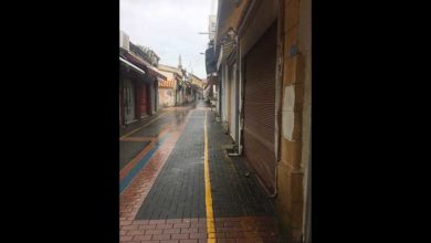 Photo of Arasta kepenk kapattı!