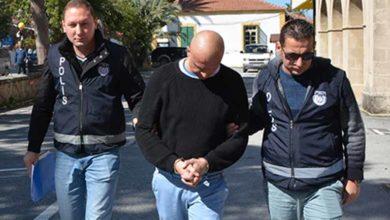 Photo of Bisiklet hırsızı otelde tutuklandı