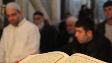 """Photo of Camilerde """"Bahar Kalkanı Harekatı"""" için dua edildi"""