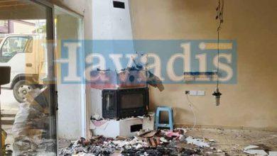 Photo of Değirmenlik'te şömine yangına sebep oldu