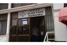 Photo of KIB-TEK vezneleri Çarşamba 08:00 ile 12:00 arası açık olacak