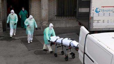 Photo of Fransa'da 16 yaşındaki genç kız Covid-19'dan hayatını kaybetti