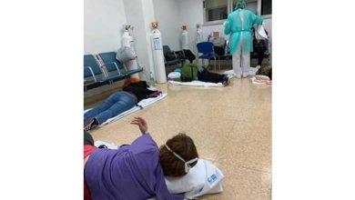 Photo of İspanya'daki hastanelerde koronavirüs izdihamı