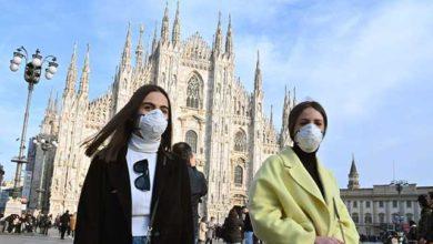 Photo of İtalya'da vaka sayısı 1700'e ulaştı, 34 kişi öldü