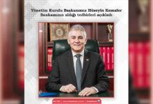 Photo of Limasol Bankası: Faizin faizi alınmayacak