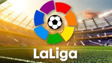Photo of La Liga koronavirüs nedeniyle ertelendi