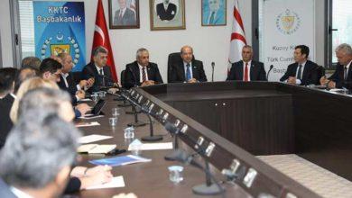 Photo of Başbakan, banka yetkilileriyle bir araya geldi