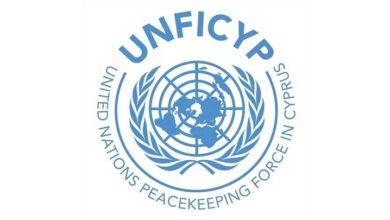 Photo of Kıbrıs Barış Gücü Sözcülüğü'nden taraflara çağrı