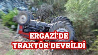 Photo of Özkan Tansu, traktör devrilmesi sonucu ağır yaralandı
