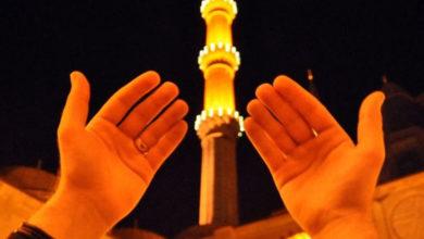 Photo of 11 ayın sultanı Ramazan başladı