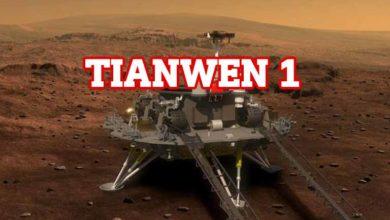 Photo of Çin Mars görevinin adını duyurdu: Göksel Hakikati Arayış