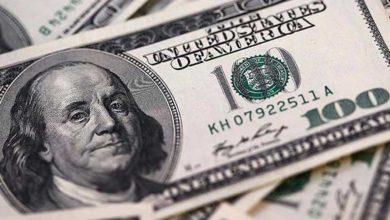 Photo of Dolar ve yen tüm önemli paralar karşısında yükseldi