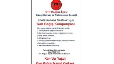 Photo of CTP Mağusa İlçesi kan bağışı kampanyası düzenleyecek