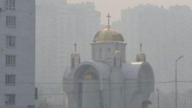 Photo of Çernobil yakınlarındaki yangın yüzünden Kiev dumanla kaplandı