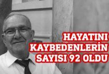 Photo of Özcan Aygın hayatını kaybetti