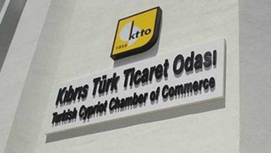 Photo of Ticaret Odası, maaş desteği konusunda Çalışma Bakanlığı'nı eleştirdi