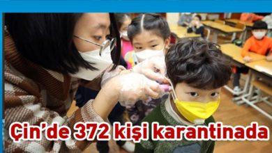 Photo of Çin'de 4, Güney Kore'de 20 yeni koronavirüs vakası