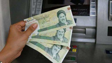 Photo of İran riyalden 4 sıfır atarak tümene geçti