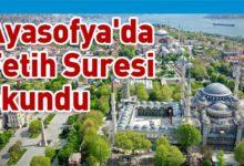 Photo of İstanbul'un fethinin 567. yılı kutlanıyor