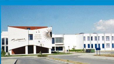 Photo of Atatürk Öğretmen Akademisi giriş sınavı 29 Ağustos'ta yapılıyor
