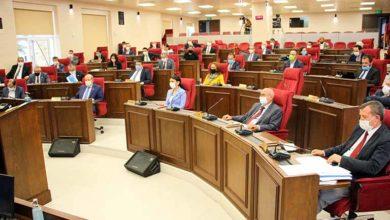 Photo of Cumhuriyet Meclisi Genel Kurulu yarın toplanacak